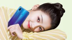 首发麒麟710 华为nova3i今天开启预售