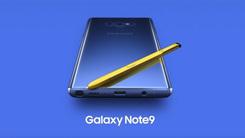 黄的一笔 三星Note 9宣传视频泄漏
