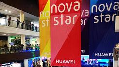 海外市场受追捧 华为nova3i成又一爆款