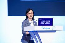 陈春花:中国企业管理重构要从竞争逻辑转向共生逻辑