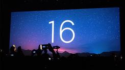 魅族16正式发布  配置出色 性价比无可比拟