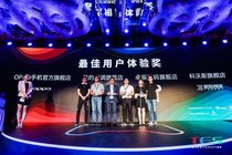 OPPO成天猫TES峰会通讯品类最佳用户体验奖品牌