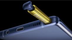 三星Galaxy Note9强势来袭 新任机皇了解一下