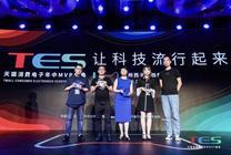 美图手机获天猫TES年中最佳创新突破奖