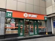 """积极践行""""便利+""""战略 便利蜂引领中国零售新模式"""