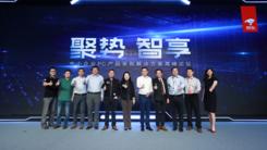 中小企业PC市场高峰论坛 京东英特尔深化战略合作