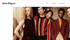 京东获众多全球知名奢侈品牌垂青,今日再与菲拉格慕达成合作