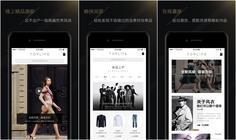 京东时尚发力奢侈品领域引关注