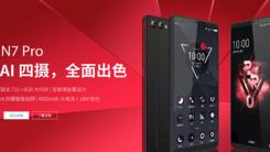 颜之有物不负向往:360手机N7 Pro京东首发