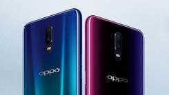 最自然的水滴全面屏  OPPO R17正式发布