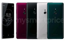 Sony Xperia XZ3四种配色渲染图曝光
