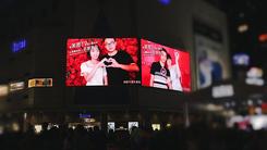 美图T9的七夕营销:爱粉丝就等于爱自己