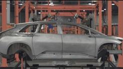 贾跃亭造车新进展 首辆FF 91预产车成功下线