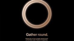 Apple正式公布9月12日新总部乔布斯剧院发布会