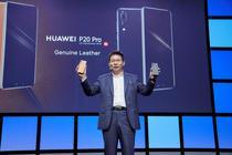 99元预售开启  华为P20系列新色将于9月5日国内正式开售