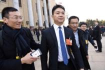 华尔街日报:美国律师坚信刘强东不会受到任何起诉