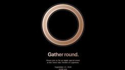 9月大波新机来袭 值得关注的可不止新iPhone