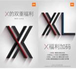 """小米""""X""""福利惊喜加磅,小米8 透明探索版今晚7点再次开售!"""