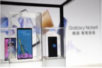 三星Galaxy Note9开启首销:科技创新力让产品更优秀