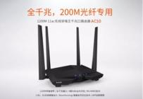 90%的人不会:忘记路由器WiFi密码如何找回?