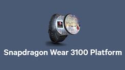 更强续航 高通发布Wear 3100智能穿戴设备平台