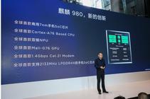 """麒麟980携手华为Mate20演绎五大""""恐怖""""能力提升!"""