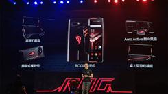 专业厂商的降维打击  ROG游戏手机5999起国内发布