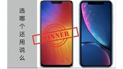 """""""完胜""""新iPhone Xr  联想为了碰瓷也是操碎了心"""
