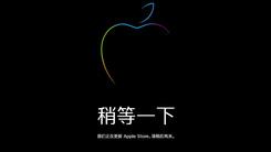 iPhone XS/XS Max下午3点开启预购 最高12799元
