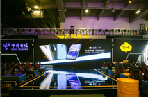 """华为麦芒7携GPU Turbo助力天翼杯百人""""吃鸡""""大赛"""
