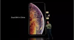 """每天不到16元 """"国美租租""""助你轻松入手iPhone XS"""