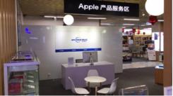 国美与苹果合作再升级 苹果授权售后全面进驻国美