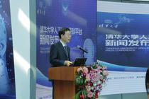 """清华大学人工智能开放平台""""华慧云""""新闻发布会在京隆重举行"""