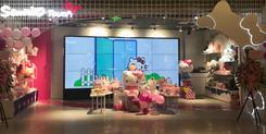 HelloKitty进军新零售,上海时元科技公司幕后操盘