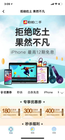 卖肾换机不如买iPhoneX 京东拍拍二手低价正品还有12期免息!