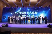 解读中国电信终端技术策略:赋能5G+AI 四维度助体验突破