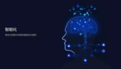 【透明峰会】智能化,新物流时代