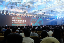 2018中国闪存市场峰会:聚焦技术创新和市场突破,盛况空前