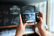 邂逅大湖名城 三星Galaxy Note9开启一场科技的栖息之旅