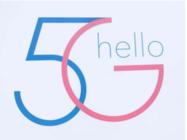 5G全面爆发,新锐手机品牌AICALL欲弯道超车