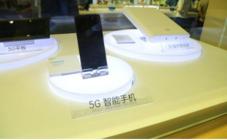 中兴5G终端方案亮相北京PT展 实践产业应用和多元用户体验