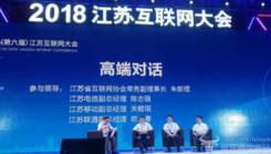 中国电信5G实验网最快速度达8Gps 苏州南京驶入5G快车道