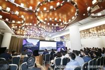 宽带网络提速降费论坛在京召开