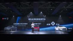 比亚迪突破国外垄断,自主研发IGBT列入核心竞争力