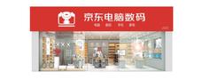 线下零售新业态!电脑城里的京东电脑数码专卖店将迎开业
