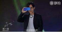 """联想S5 Pro四摄与华为Mate 20正面刚 """"浴霸""""造型还可以更美"""