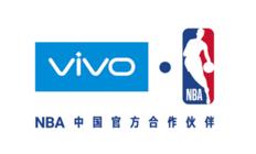 vivo正式升级成为NBA中国赛首席合作伙伴