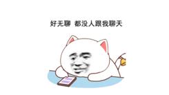 过春节的年轻人到底有多无聊?这几款手机解救你