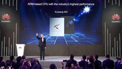 华为发布最强ARM架构授权服务器处理器鲲鹏920