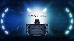 HTC发布新头戴VR——VIVE PRO EYE/VIVE COSMOS